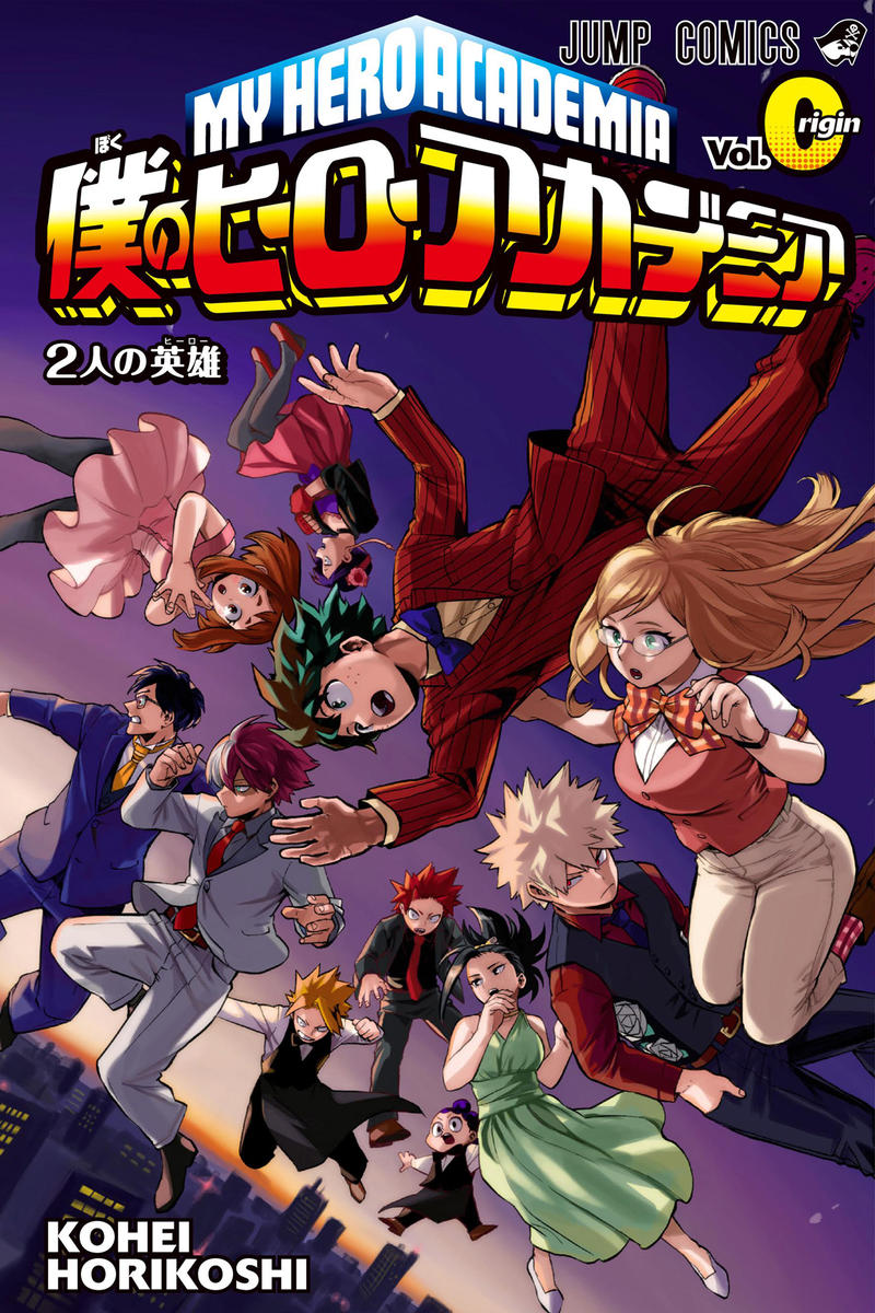 my hero academia japan manga release all might
