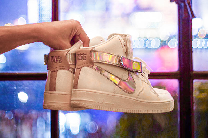 Nike Air Force 1 high China Exclusive Shanghai The Bund sneaker release date info special edition nai ke