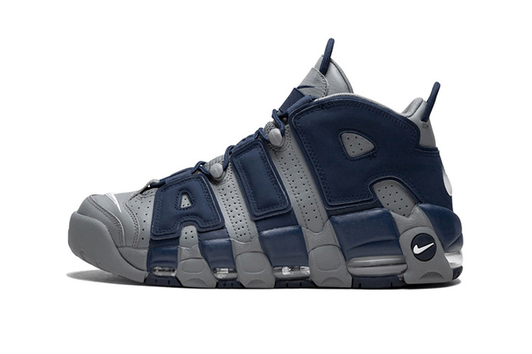 3a5898c3a4a63 Nike Gives the Air More Uptempo a