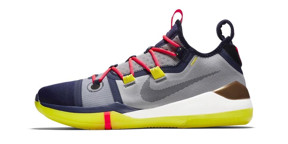 quality design 56477 f092d Nike Kobe A.D.