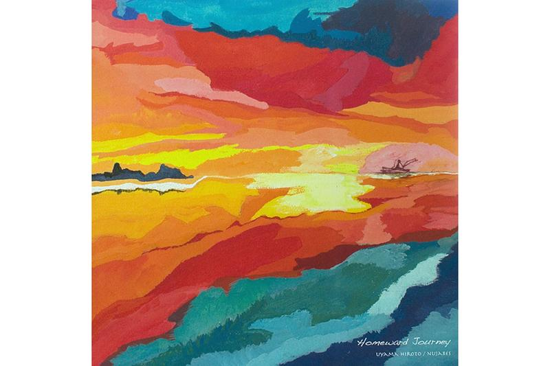 Nujabes featuring Uyama Hiroto - Homeward Journey