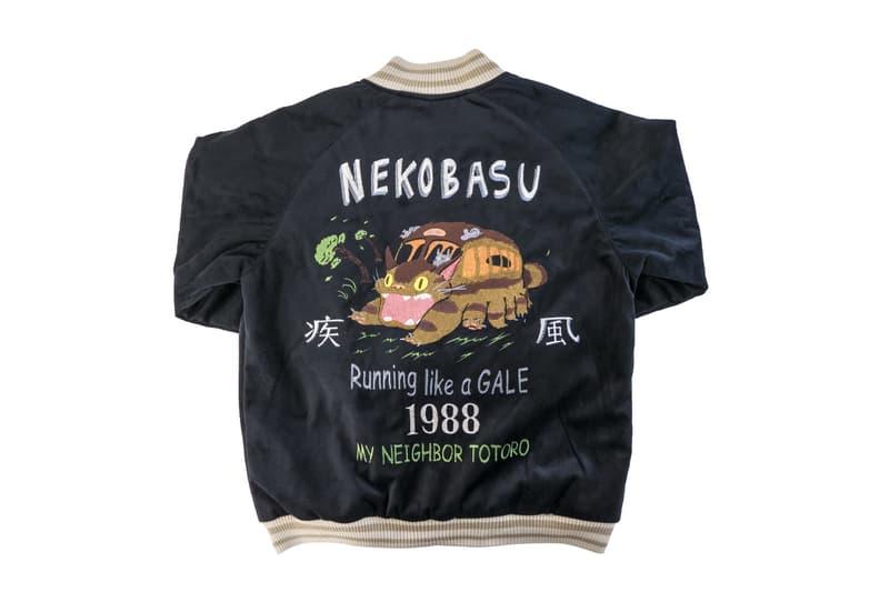 Studio Ghibli Ponyo My Neighbor Totoro Sukajan Jacket Release Cat Bus souvenir