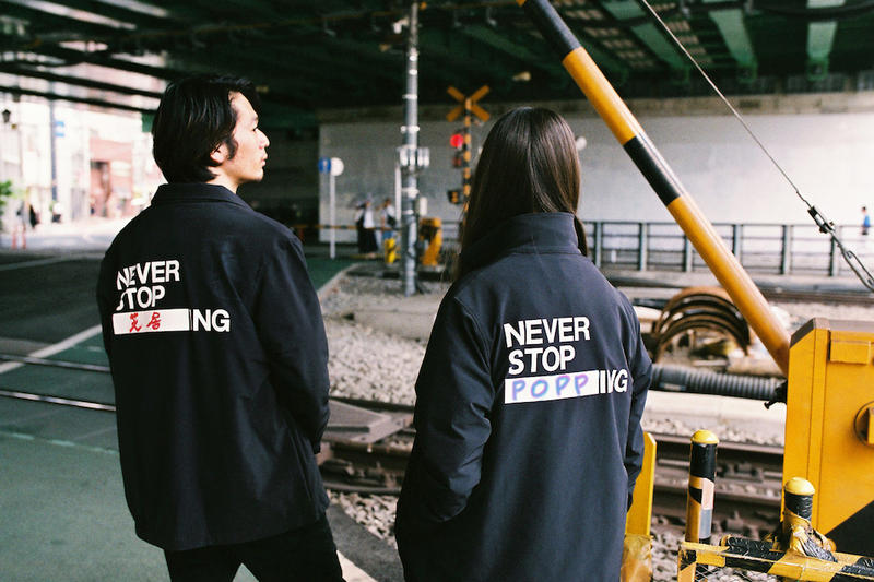 The North Face japan never stop exploring ing coaches jacket customizable collection blank space black coat 18360 yen august 31 2018 drop release date info goldwin eiichi homma