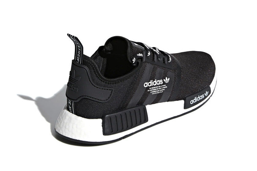 nmd r1 black and white