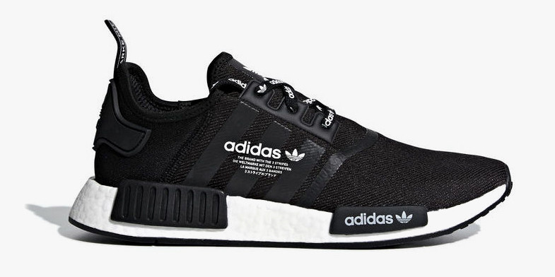 separation shoes ed07f ca5c2 adidas NMD_R1