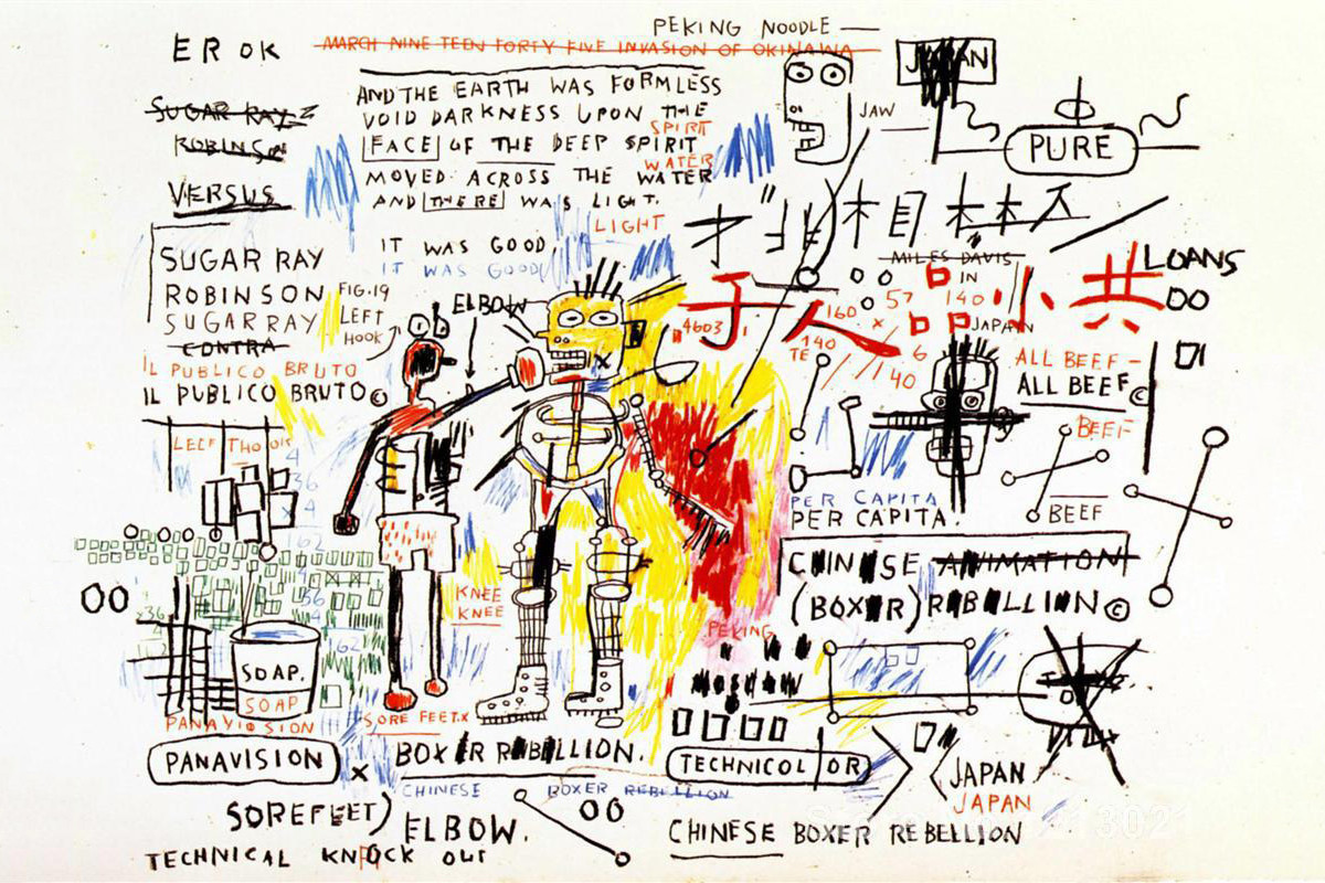 best art for sale yayoi kusama jun cha jean michel basquiat medicom toy karimoku pace prints artworks art