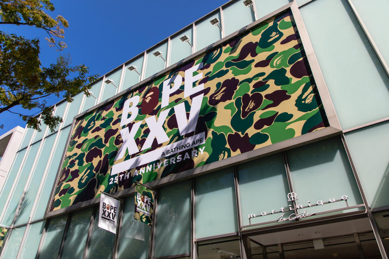 Best BAPE 25th Anniversary Collaboration	BAPE XXV exhibitions a bathing ape nigo japan tokyo adidas casio g-shock japan tokyo spalding wilson adidas Swarovski medicom toy bearbrick