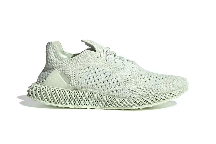 reputable site 2ff9e 1c475 The Daniel Arsham x adidas FUTURECRAFT 4D Will Cost You 450 USD