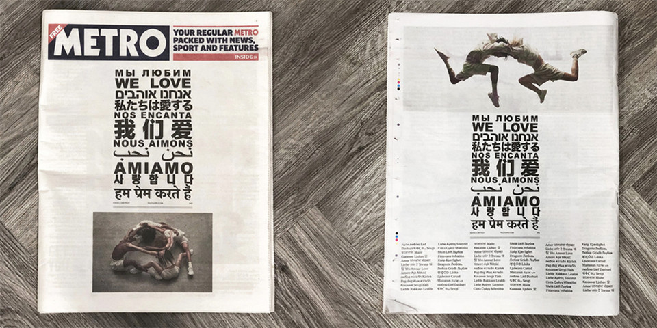 Kanye West Takes Over Newspapers With Yeezy Ads Hypebeast