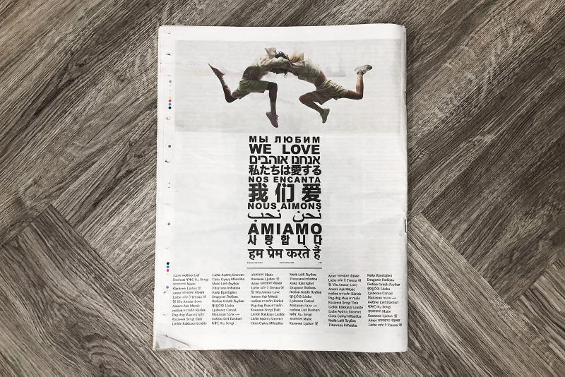 Kanye West Adverts Newspaper Metro New York Times YEEZY BOOST 350 V2 Triple White Shop Now San Francisco Chronicle Chicago Tribune Los Angeles Times
