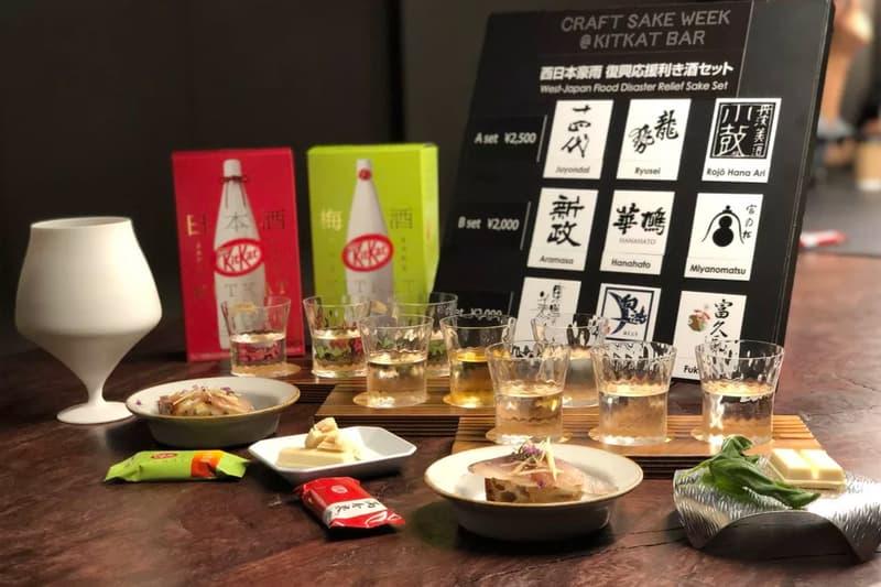 kit kat bar tokyo japanese umeshu plum sake cocktail pairing chocolate japan
