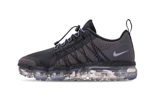 "Nike VaporMax Run Utility ""Reflect Silver"""