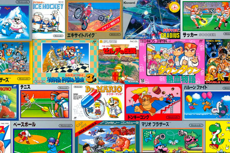 Nintendo Switch Online Region-Locked Games Japan Games Gaming Nintendo Mario Super Famicom Nostalgia Retro gaming 16-bit 8-bit 32-bit graphics