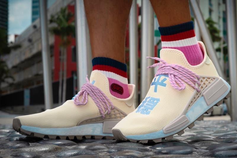 Pharrell adidas Originals NMD Hu N.E.R.D. On Foot look cream pink beige sneakers