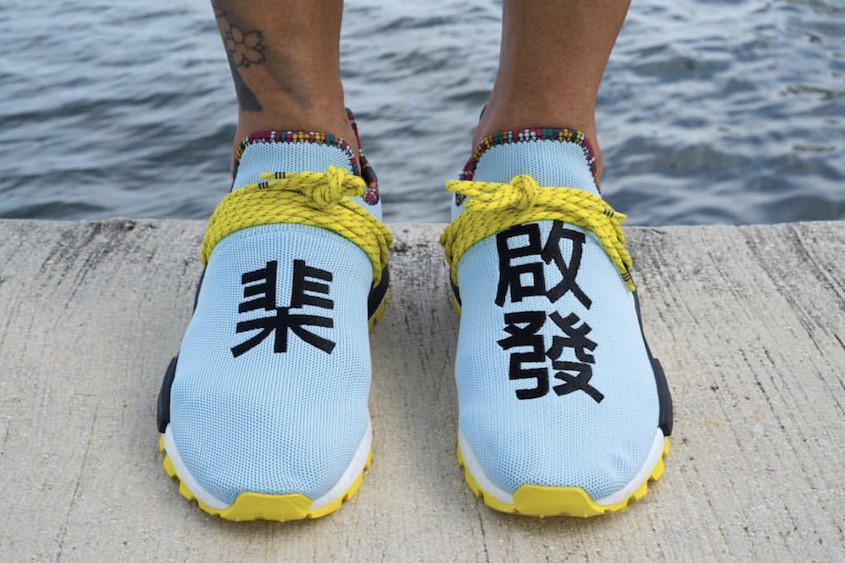 promo code 224ed ae854 A First Look at Pharrell Williams x adidas NMD Hu