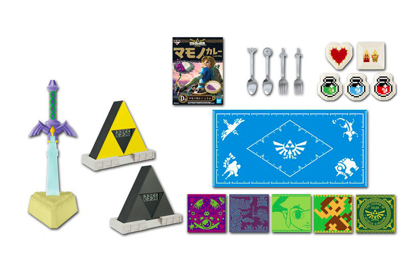 The Legend of Zelda Master Sword Shoehorn Hyrule Lifestyle 2 7-Eleven Ito Yokado GEO