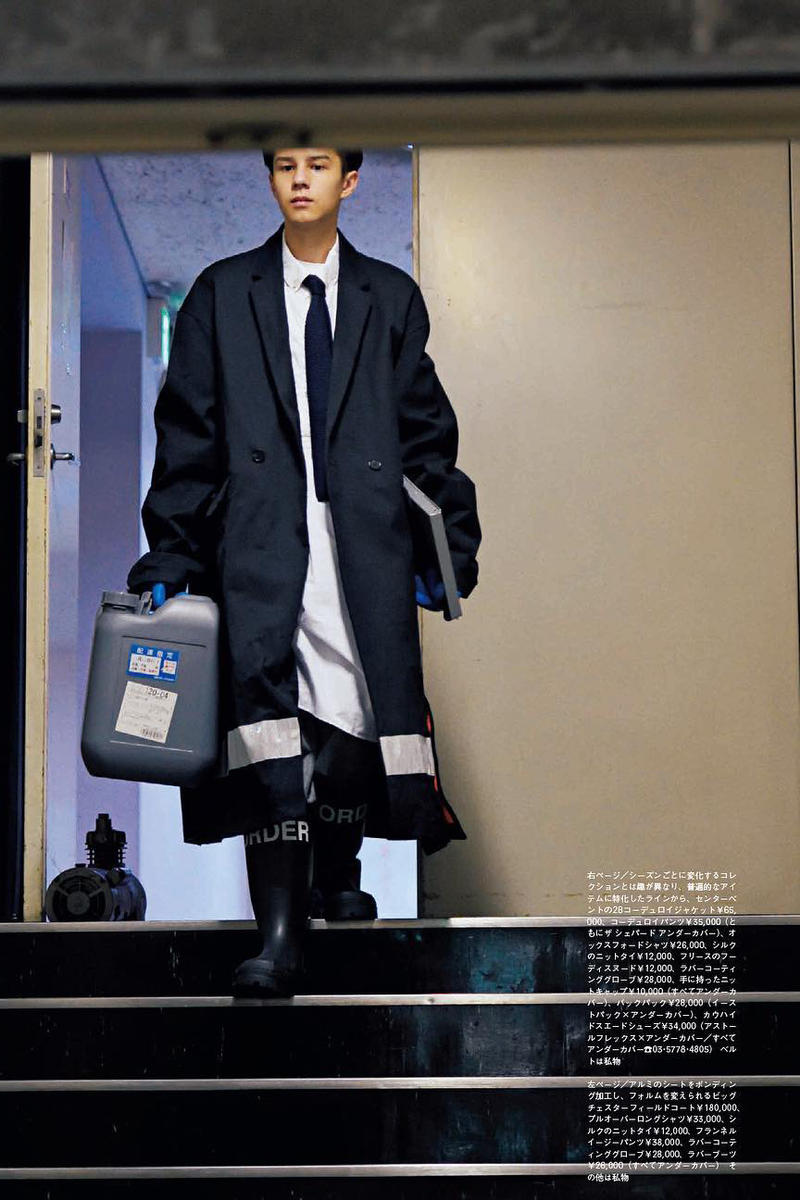 undercover fall winter 2018 order disorder collection editorial popeye magazine japan styling react 87 sneaker collaboration