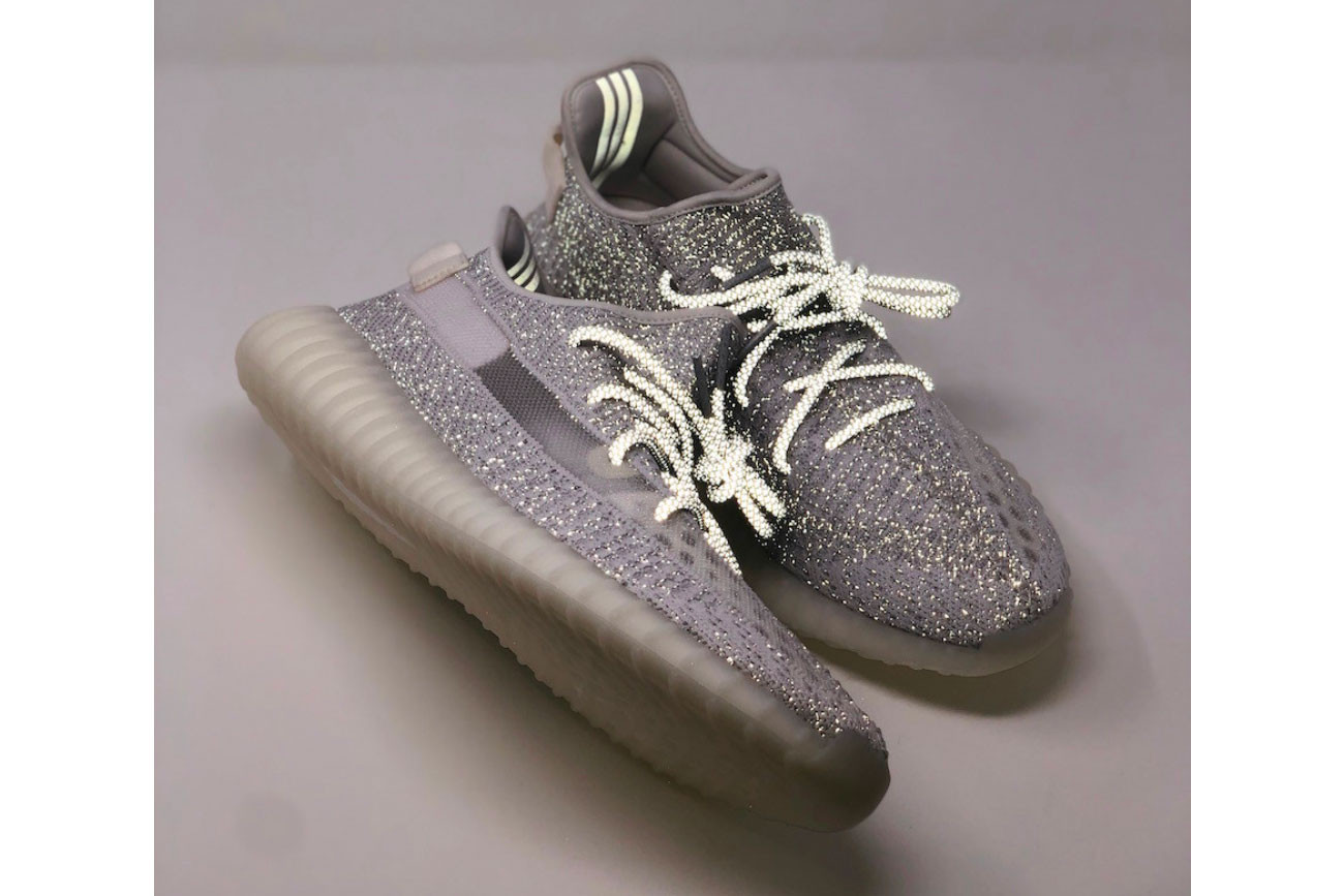 yeezy v2 static release date