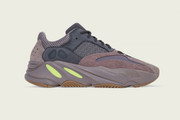 "Here's the Official Store List for the adidas YEEZY BOOST 700 ""Mauve"""