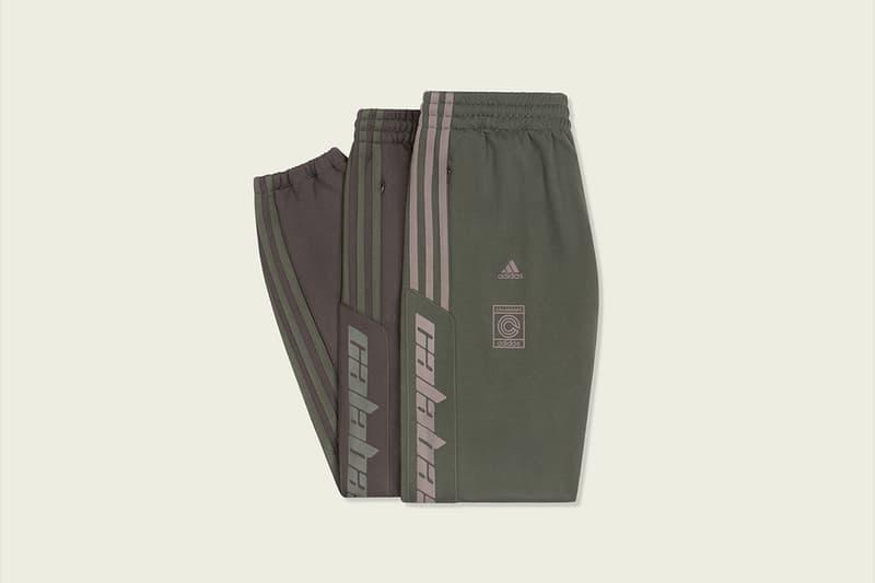 501063d2d3b70 adidas calabasas track pants kanye west Core Mink Umber Core 2018 november