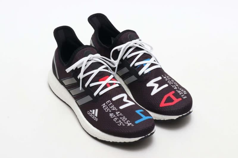 a30773c9f984 adidas x atmos AM4108 AM4 sneakers shoes kicks crepes footwear atmos japan  tokyo adidas classic NMD