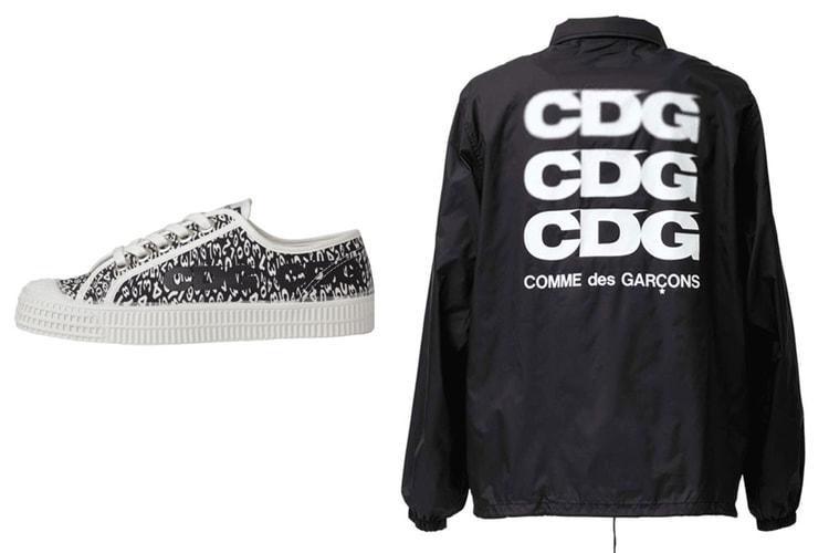 657e025b2cc0 EXCLUSIVE  COMME des GARÇONS Announces CDG Line s Worldwide Launch