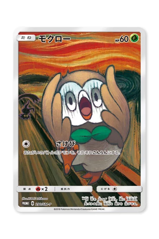 Edvard Munch The Scream Pokémon Cards Tokyo Metropolitan Art Museum Release Pikachu Mimikyu Psyduck Rowlet Eevee Online Buy