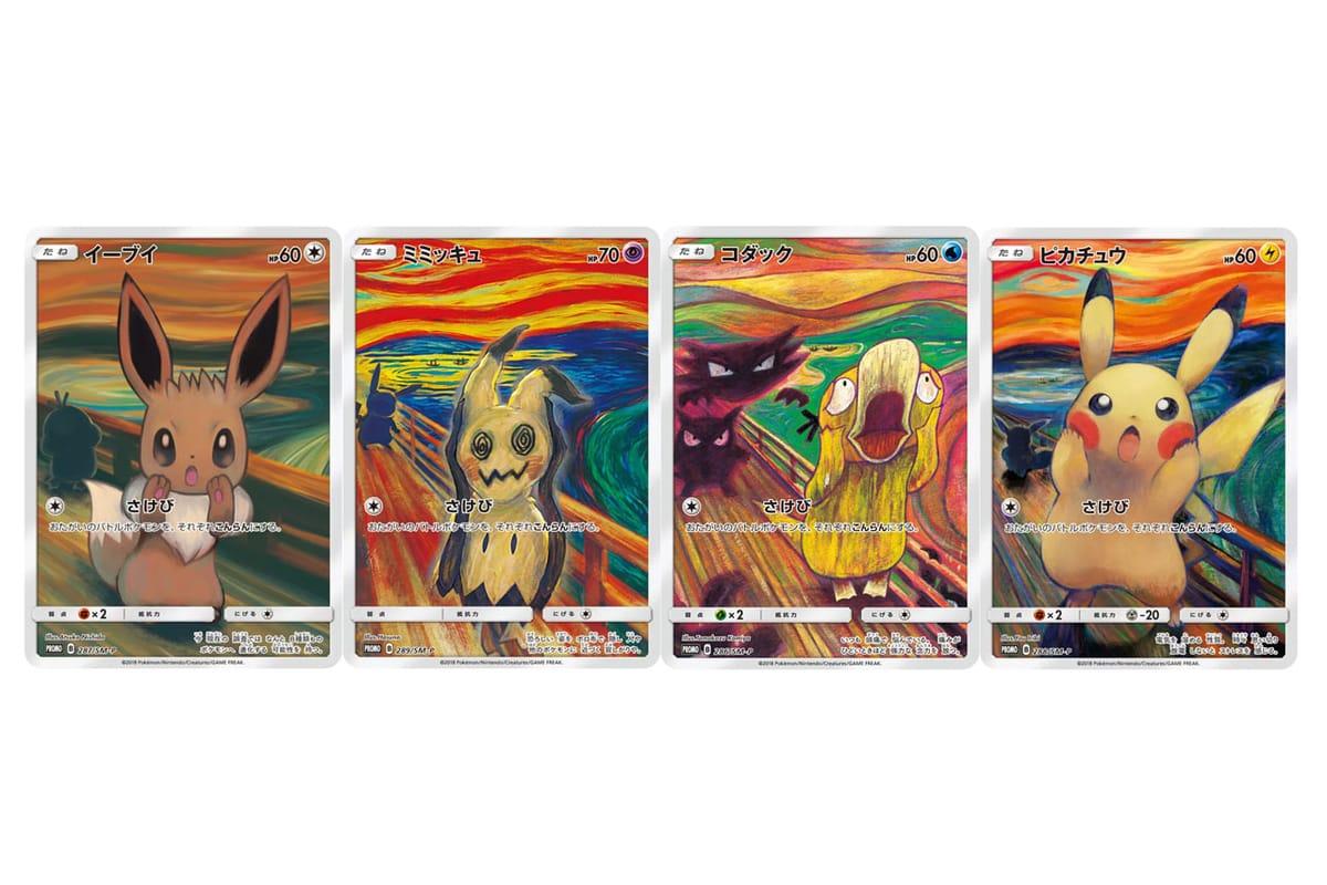 The Tokyo Metropolitan Art Museum Release Edvard Munch 'The Scream'-Inspired Pokémon Cards