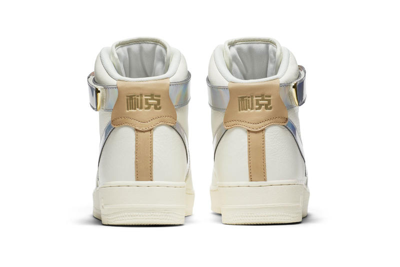 "Nike Air Force 1 High QS ""The Bund"" Official Images china exclusive sneaker AIR FORCE 1 HIGH QS YH 18 NAI KE ""THE BUND"" WHITE LASER BROWN"