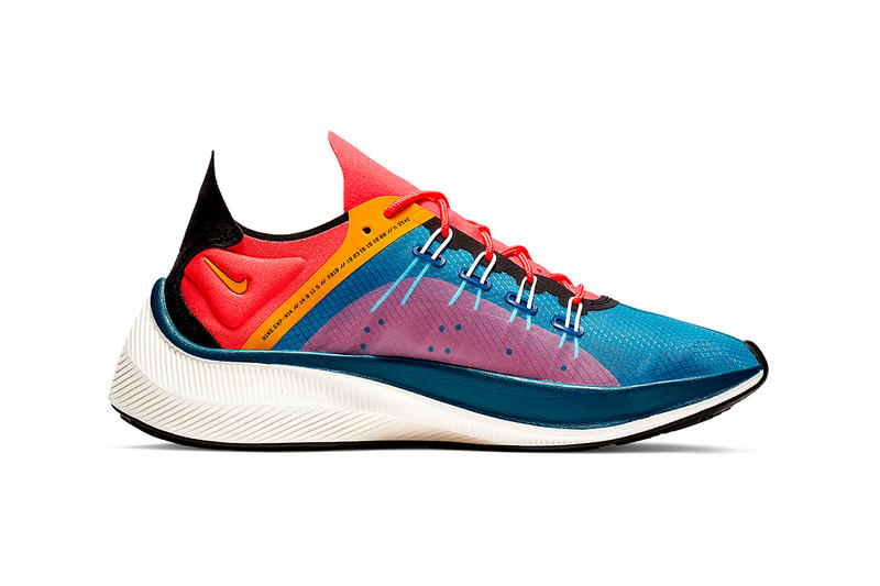 Nike EXP-X14 Blue Force Gym Blue Ember Glow Yellow Ochre Info Release Date