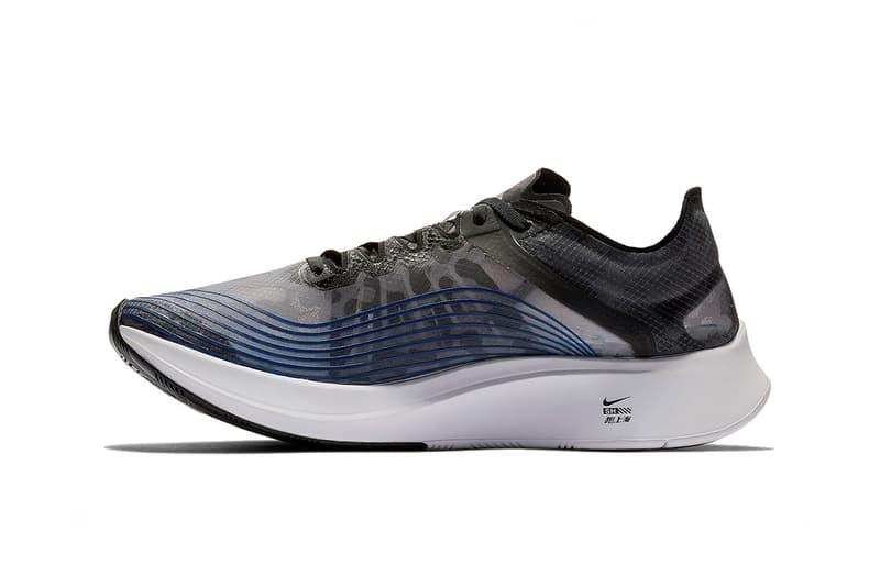 nike zoom fly sp shanghai rebels 2018 footwear nike running nike sportswear