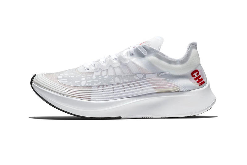 "Nike Zoom Fly SP ""Chicago Marathon"" Release Date marathon sneaker white special edition info price colorway red purchase online"