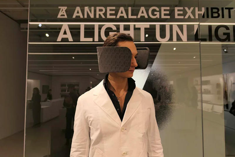 Panasonic Wear Space Concentration Device Prototype design blinders head accessory noise cancellation digital wearable