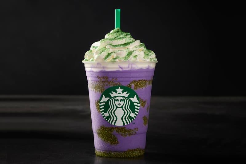 Starbucks Halloween Witch's Brew Frappuccino