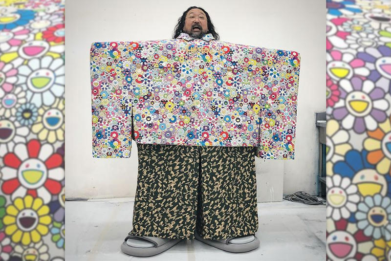 Takashi Murakami I Love It Halloween Costume Kanye West Lil Pump