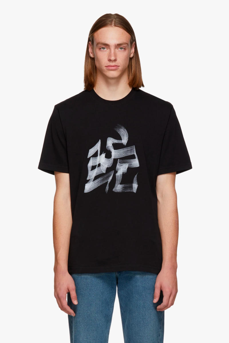 Vetements Chinese Zodiac T-Shirt Collection release purchase online price dog rooster rabbit snake monkey dragon ox pig rat horse tiger goat