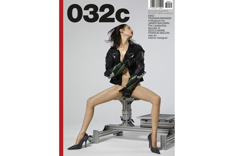 '032c' Issue #35 Kiko Mizuhara