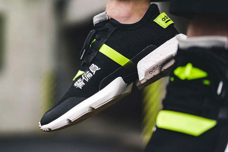 adidas Originals P.O.D-S3.1 Traffic Warden Release Information trainers sneakers footwear Date Core Black Yellow White