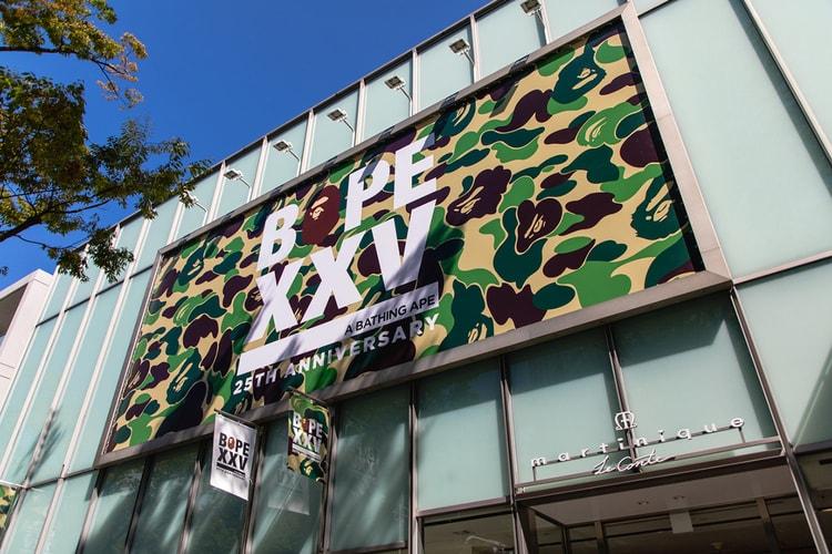 dddc978be878 Kid Cudi x A Bathing Ape Baby Milo Los Angeles T-shirt Release Recap ...