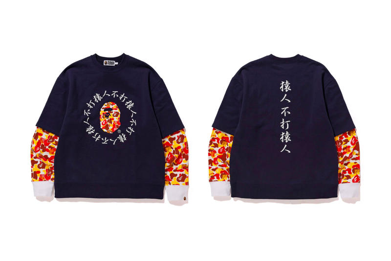 BAPE China 8th Anniversary Capsule a bathing ape crewneck sweaters hoods shark