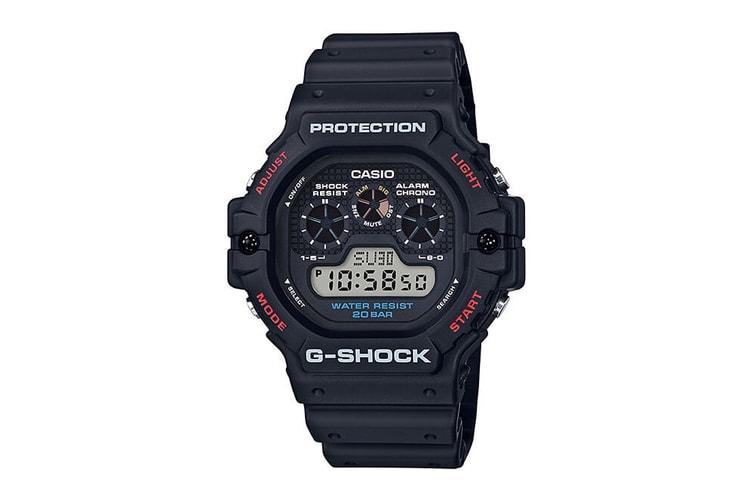 fb70ad60ef3 Casio G-SHOCK Resurrects the