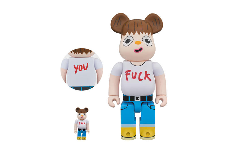 "Javier Calleja ""Fuck You"" Artist BEARBRICK Boy Child Kid t-Shirt"