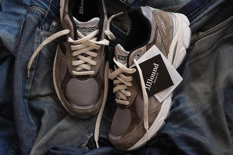 9e2792719c4c UPDATE  Justin Saunders Teases JJJJound x New Balance FW18 Sneaker