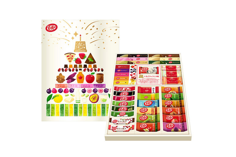 Kit Kat 45th Anniversary Japanese Set Details Different Flavors Pricing Price Nestle