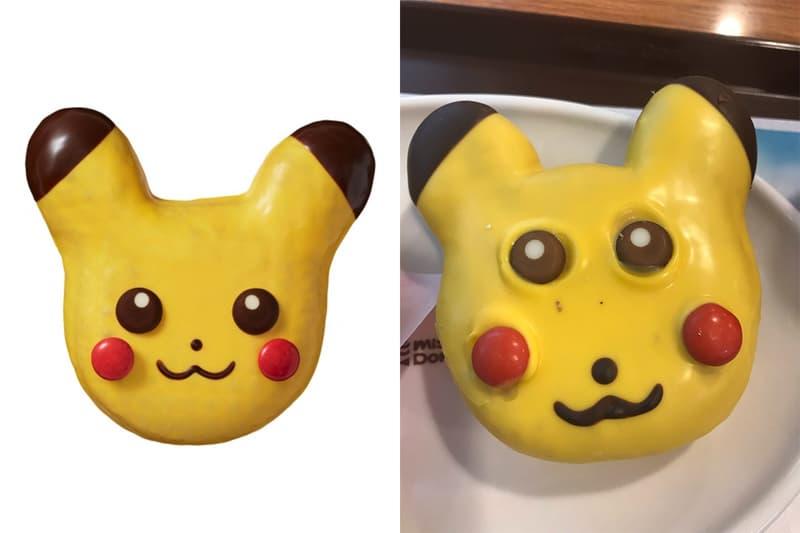 Mister Donut Pulls Uncute Pikachu Donuts Tokyo Japan Ugly