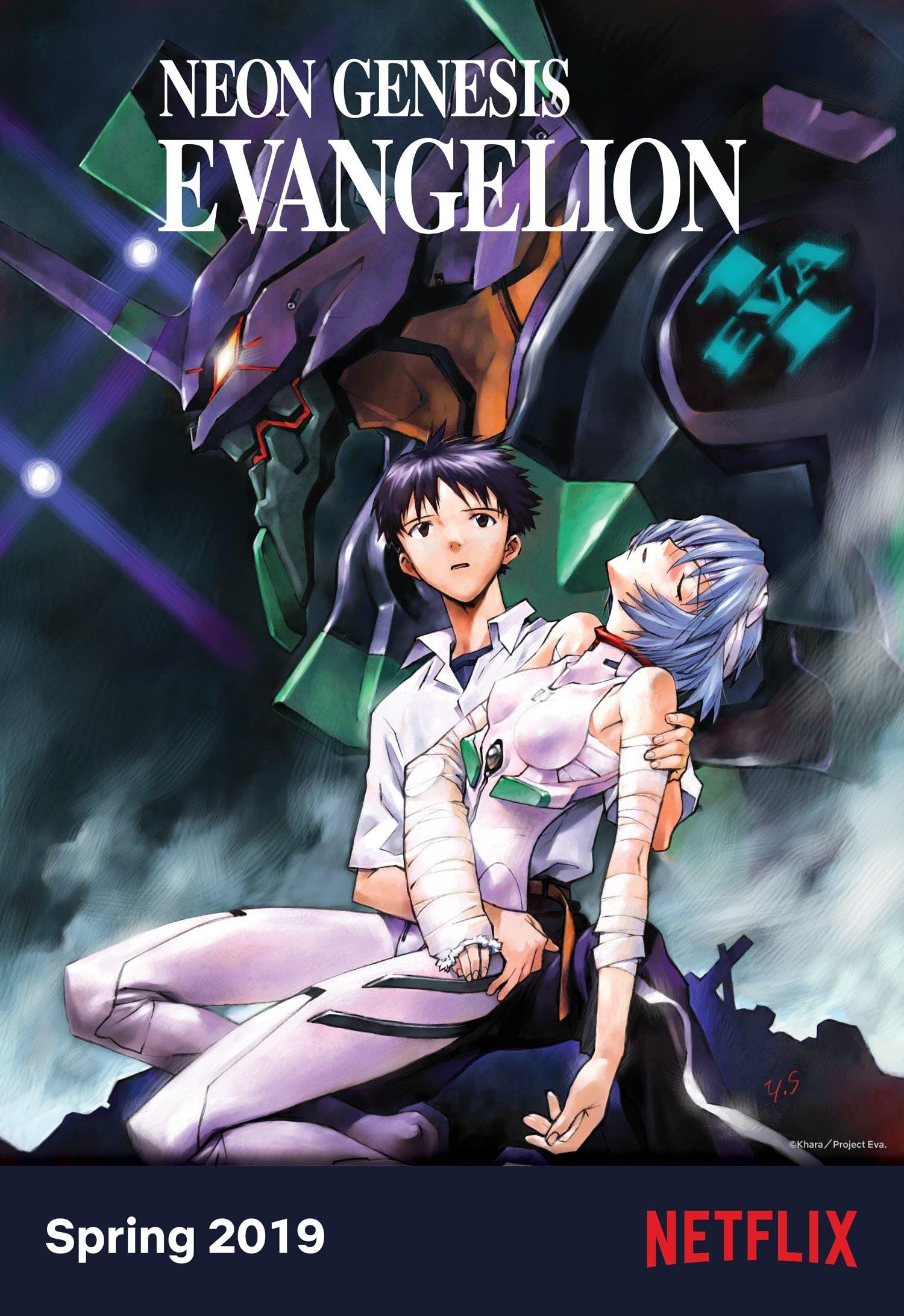 Neon Genesis Evangelion Netflix Gainax Hideaki Anno Spring 2019 Shinji Ikari