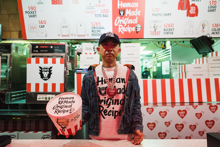 Here's What Went Down at the HUMAN MADE x KFC NYC Pop-Up