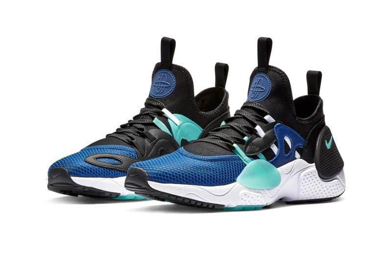 cheap for discount 5dbca 93a1d Nike Huarache E.D.G.E. TXT White Clear Emerald Total Orange Indigo Force  Black First Look Release Info