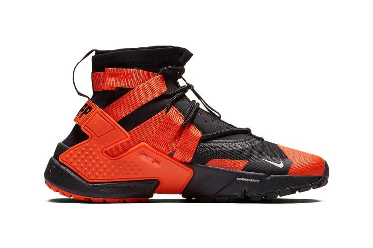 d8f9a6d5483b39 Nike s Air Huarache Gripp Is Set to Drop in