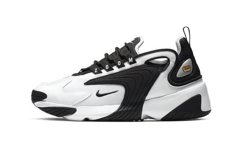 3a3a1b2e16b50 Nike Introduces the Zoom 2K Model